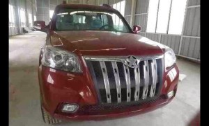 The Kantanka (Made in Ghana) 5